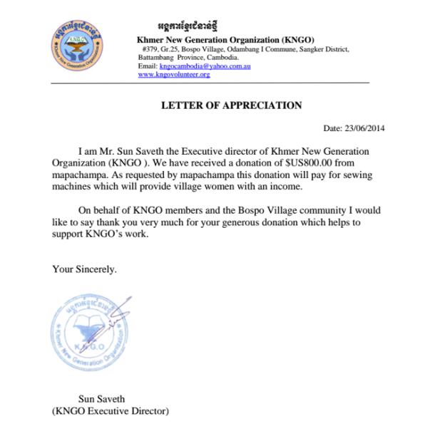 letter_saveth