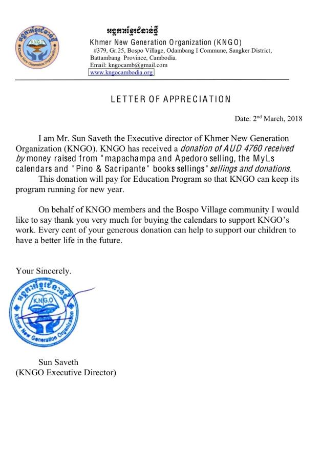 donation_letter